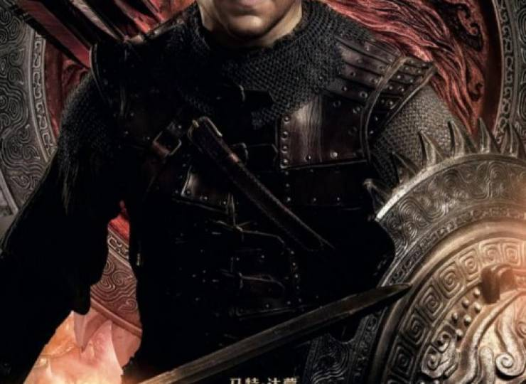 The Great Wall – PG-13